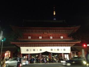 zoujo-ji