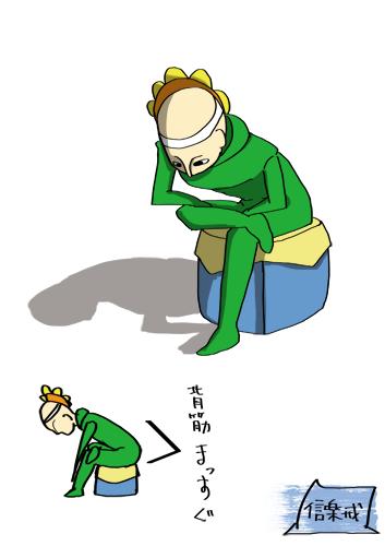 讀・ュ千クヲ