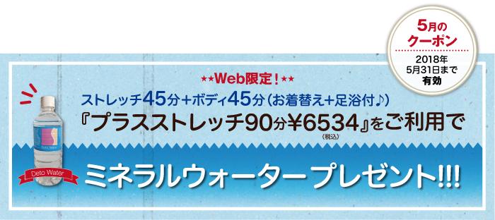 1805G3_S45B45