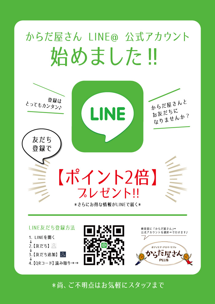 line_P