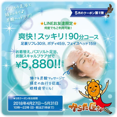 1805G5_line90