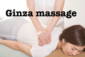 """Karadayasan"", The best massage in GINZA"