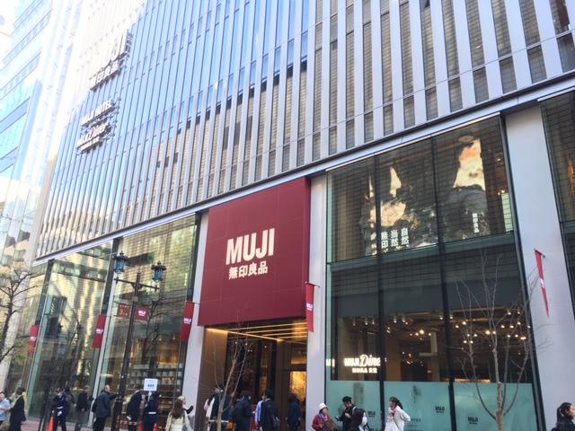 MUJI-無印良品- 銀座 OPENING IN GINZA 2019.4.4