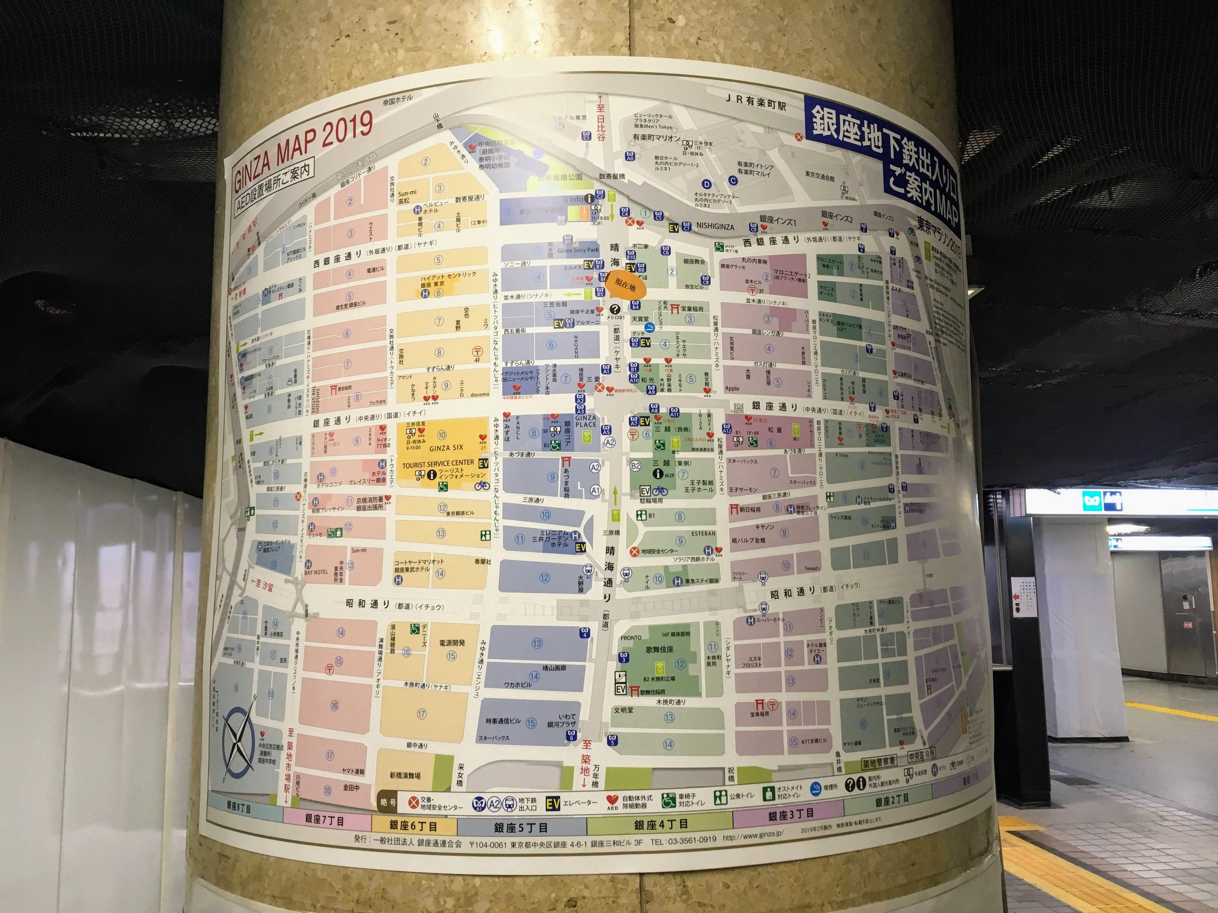 【ゴールデンウィーク2019in銀座5】10連休をどう過ごす!?まだ間に合う!今からプランを立ててみよう!! ー銀座便利MAP・最寄駅の回-