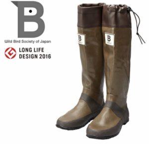 梅雨対策「長靴」イチオシ