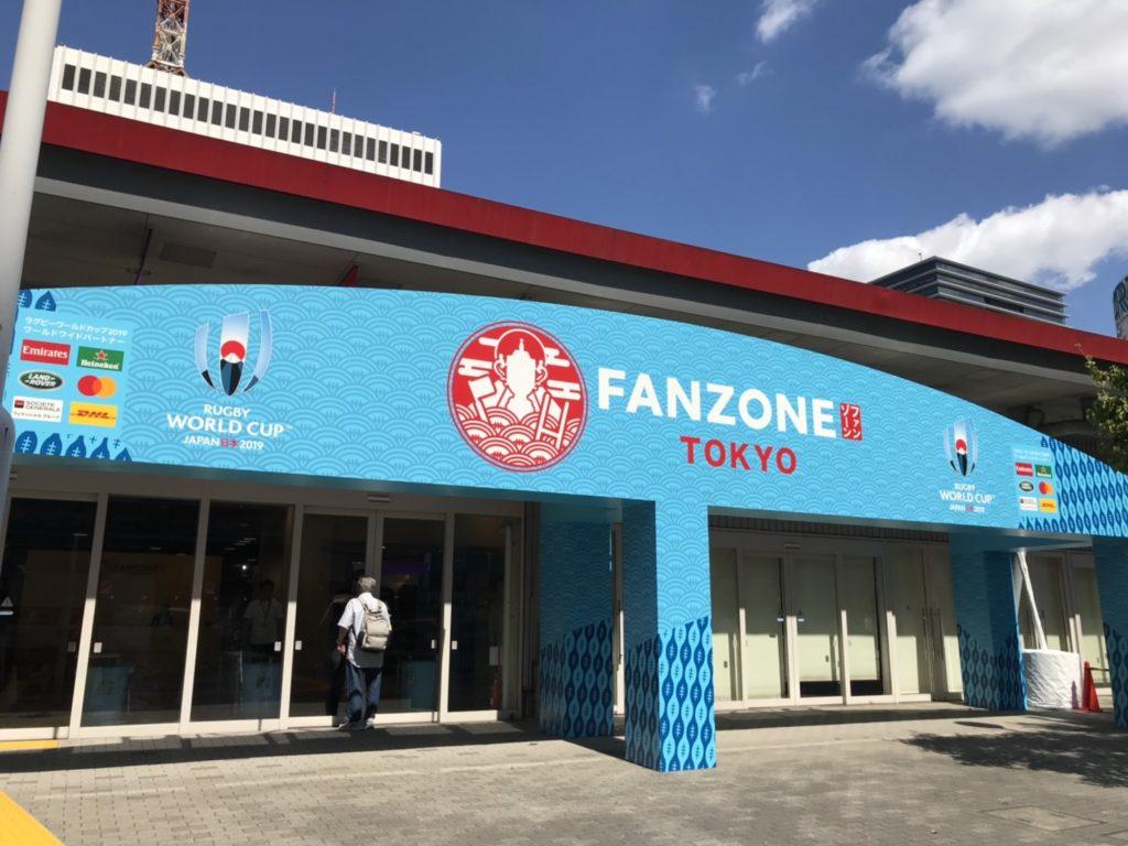 銀座‐有楽町‐でラグビーワールドカップを楽しもう!!