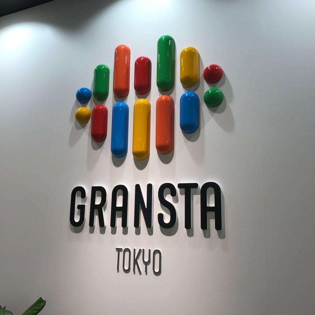 東京駅に行ってみた!new open【GRANSTA TOKYO】