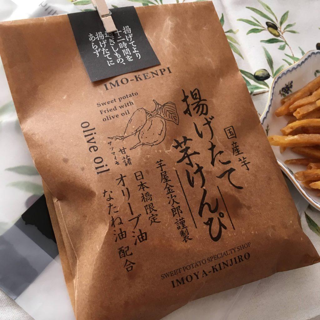 【おやつの時間】激ハマり‼芋屋金次郎の揚げたて芋けんぴ
